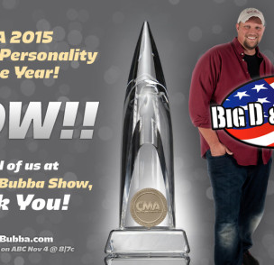 Big D & Bubba Email Header